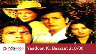 Yaadoon Ki Baaraat - 1973