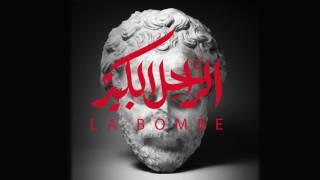مازيكا The Great Departed - St. Baghdadi's Celebrations | الراحل الكبير - مولد سيدي البغدادي تحميل MP3