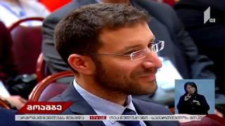 Forum HASBARA in Georgian TV news - TV1