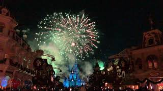New Year's Eve Fantasy in the Sky 2018   December 31, 2017