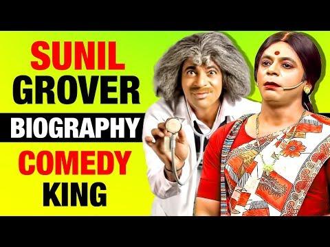 Real Comedy King 😂 Sunil Grover (सुनील ग्रोवर) Biography in Hindi | Dr Mashoor Gulati | Gutthi