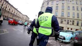 #331 Санкт Петербург гибдд