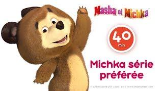 Masha et Michka - 🐻  Michka série préférée ❤️  Сollection de dessins animés pour les enfants!