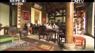 20140523 快乐汉语 收藏房子的人 语言点:实际上......