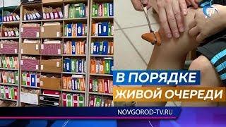 В Чудове приезд врачей из Санкт-Петербурга вызвал ажиотаж