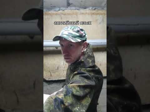 Отправляют в Америку/Мои видео из тикток/тюремный юмор/shorts/MIA BOYKA - АУФ