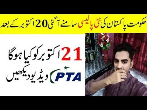 New Zong free YouTube internet kproxy again working with new method