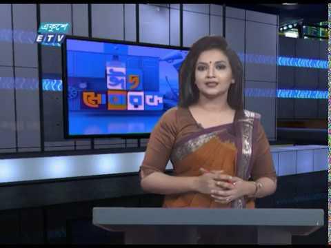 09 AM News || সকাল ০৯ টার সংবাদ || 26 May 2020 || ETV News