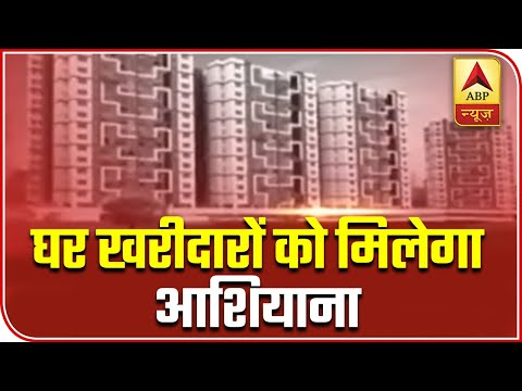 Nirmala Sitharaman Announces Rs 10,000 Cr Fund For Housing Projects | ABP News