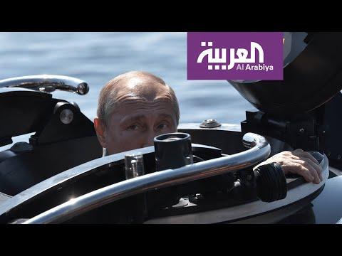 العرب اليوم - شاهد: غواصة من الحرب العالمية الثانية تجذب الرئيس الروسي تحت الماء