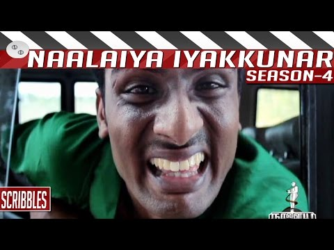 Every-Failure-in-Love-has-a-Scribble-Behind-Short-Film-by-Shiva-Naalaiya-Iyyakunar-Season-4