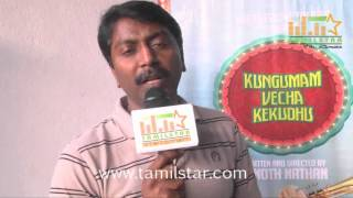 Selava Kumar at Kungumam Vecha Kekudhu Short Film Special Screening