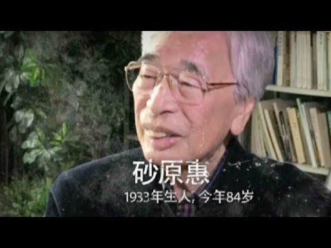 Memories of a Militarist Youth: Joined Chinese independent army to fight for peace