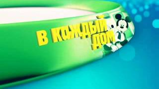 Disney Channel, Disney Channel Russia - Launch coming soon
