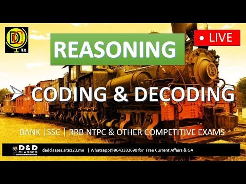 11 AM || REASONING || CODING AND DECODING BY SIR NEERAJ || BANK SSC RRB NTPC