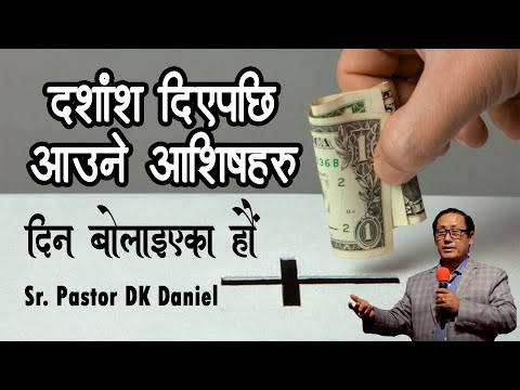 Blessing of Tithing, We are called to give | Pastor DK Daniel @CHURCH TV