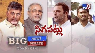 Big News Big Debate : AP political parties fight over RS Dy Chairman election || Rajinikanth TV9