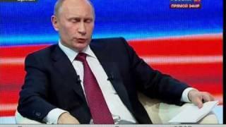 У Путина спросили про ПИДР! Такого вопроса он не ждал!