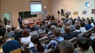 На Всероссийской научной конференции в НовГУ говорят о развитии молочной отрасли