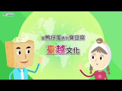 Video Imbauan Dengan Teks Bahasa Mandarin