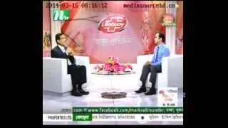 World Glaucoma Day 2014 Interview with NTV Guest Prof. M. Nazrul Islam