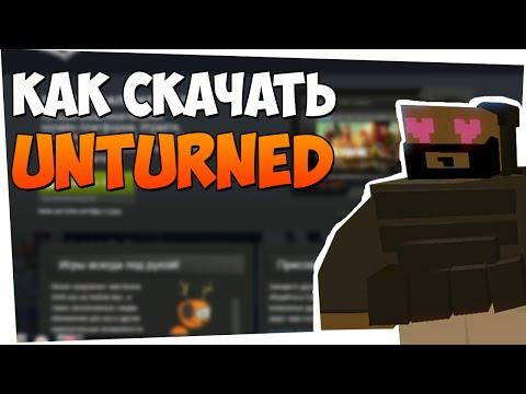 Unturned - Скачать игру unturned 3.0 - Unturned через стим