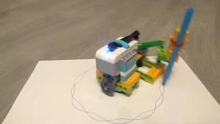 WeDo 2.0. Робот художник. Вторая версия