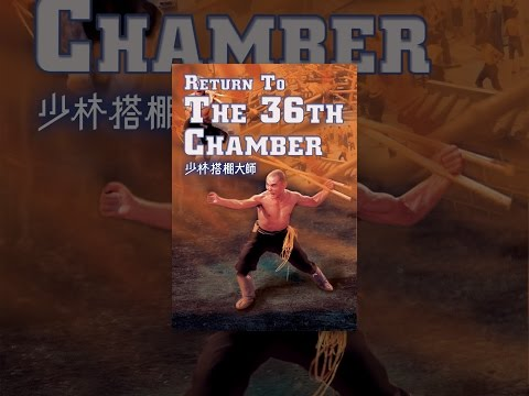 Download Return To The 36th Chamber Mp4 HD Video and MP3