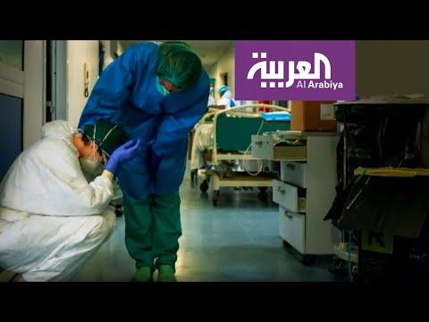 العرب اليوم - شاهد: صور تعب وإرهاق لأطباء وممرضين في إيطاليا بسبب