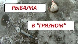 Рыбалка на кудьме зимой