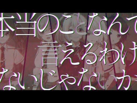 「IENAI」のYouTubeを再生する