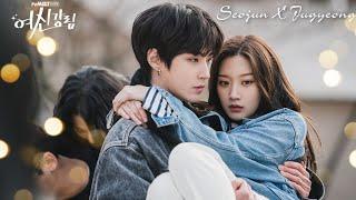2021 Korean Mix   True Beauty (여신강림)   Seojun X Jugyeong FMV
