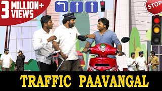 Traffic Paavangal | New Traffic Fines Troll | Parithabangal