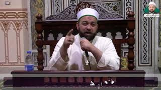 تحميل اغاني #الشيخ يسرى عزام   فضل #الصلاة على #النبى   #التراويح MP3