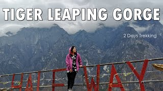 preview picture of video 'EP2 : CHINA FIRST TIME (Trekking to Tiger Leaping Gorge)'