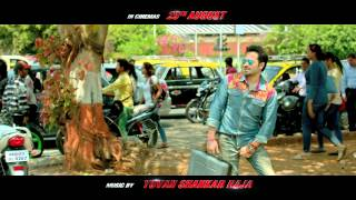 Raja Natwarlal - Dialogue Promo