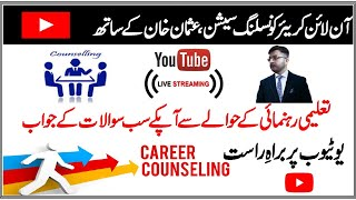 Live Counselling Session !!! Usman Khan TV (Question & Answers)