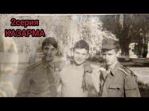 ЧВЛ. ЧВВАУЛ. Казарма, столовая, спортзал. Черниговский военный лицей.