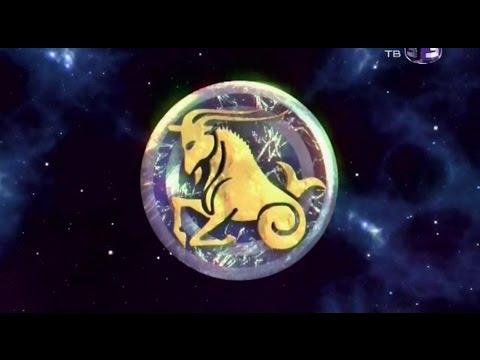Август месяц гороскоп
