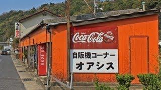 限定スペシャル自販機天ぷらそば自販機コーナーオアシス島根県益田市