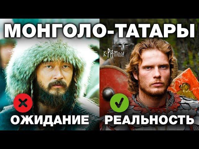 Императоры Тартарии имели славянскую генетику