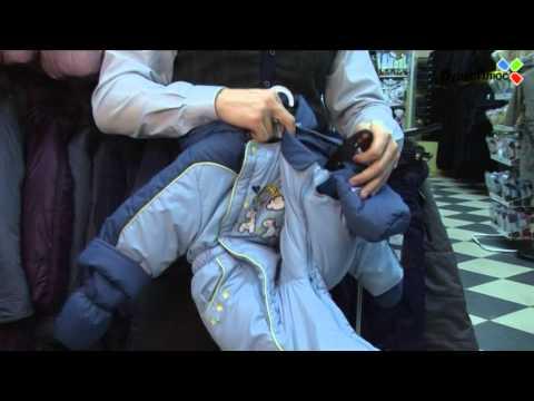 Как выбрать зимнюю детскую одежду. Выпуск 4