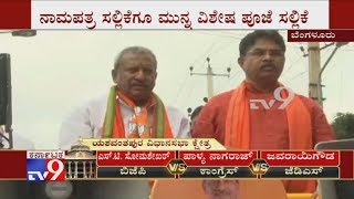 Accompanied With R Ashok, Byrathi Basavaraj Holds Mega Rally Ahead Of Filing Nomination In KR Puram