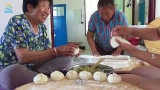 【原创】(473)东北包子放多少馅?农村老少三辈做午饭 出锅后我都想吃一个!