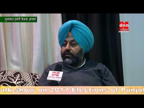 S Gurkirat Singh Kotli (Congress MLA From Khanna)
