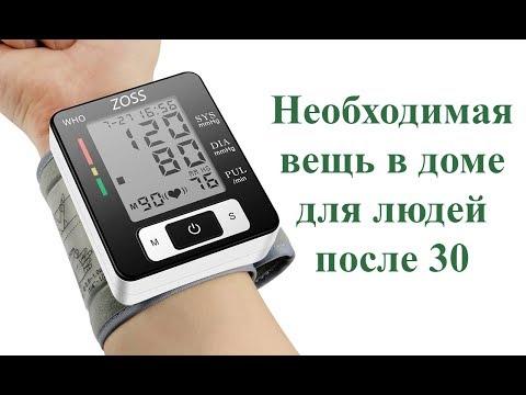 Тонометр на запястье портативный ZOSS с русской голосовой озвучкой