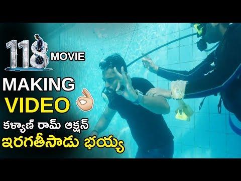 118 Movie Under Water Scene Making Video