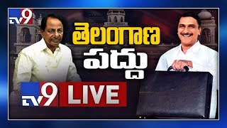 Telangana Assembly Budget Session 2020 LIVE || CM KCR, Harish Rao - TV9