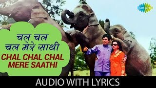 Chal Chal Chal Mere Saathi with lyrics - YouTube