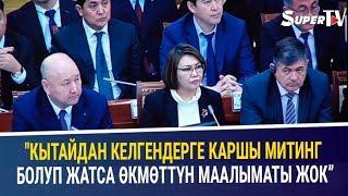 Момбеков: